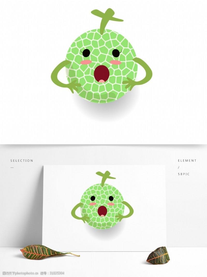 水果小人小清新可爱水果形象吃惊哈密瓜原创矢量素材