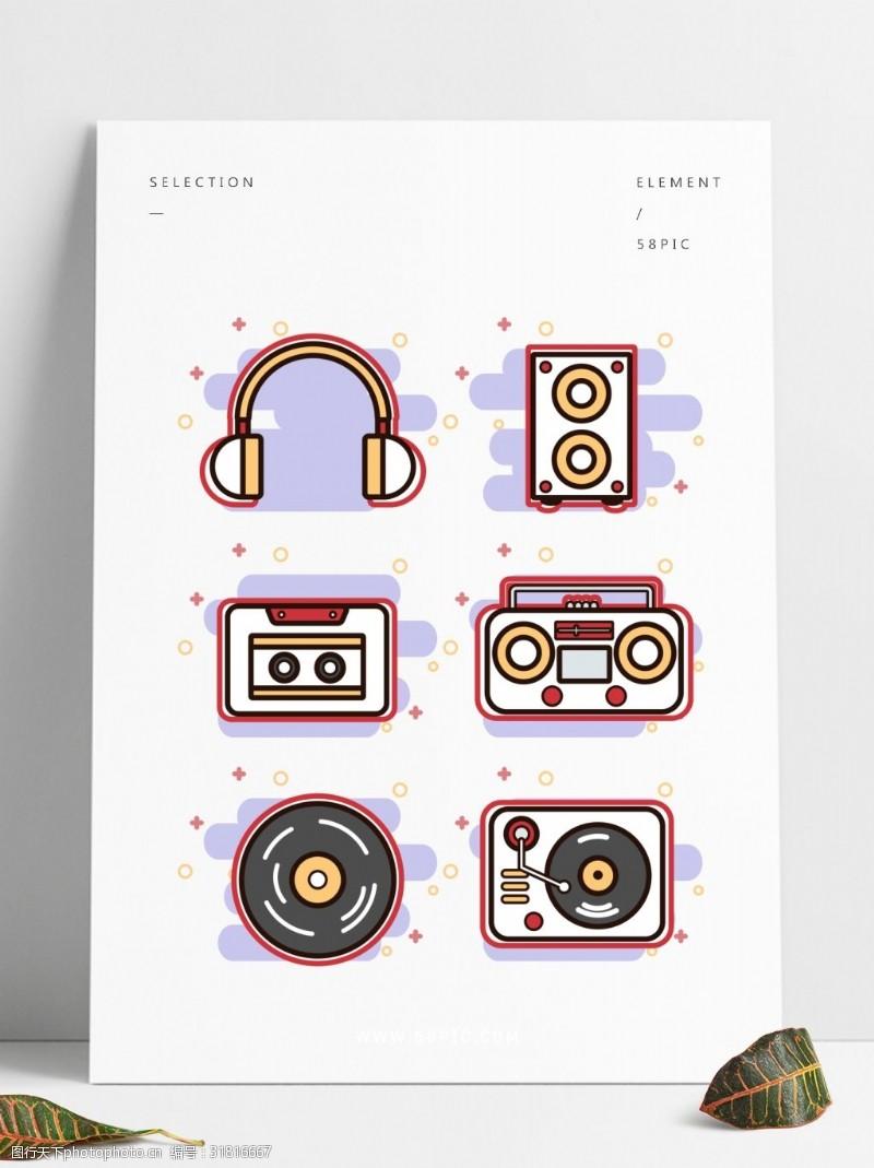 原创矢量卡通音箱耳机唱片素材可商用