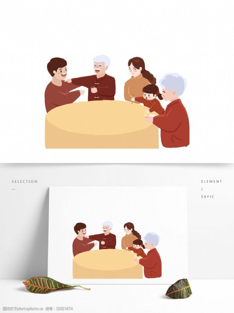 三代同堂过年团圆的一家人卡通简约设计