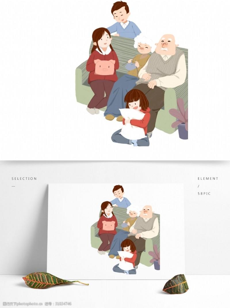 三代同堂手绘温馨沙发上休息的一家人呢