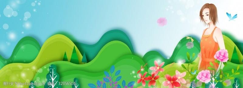 鲜花女孩唯美女孩和蝴蝶电商淘宝背景