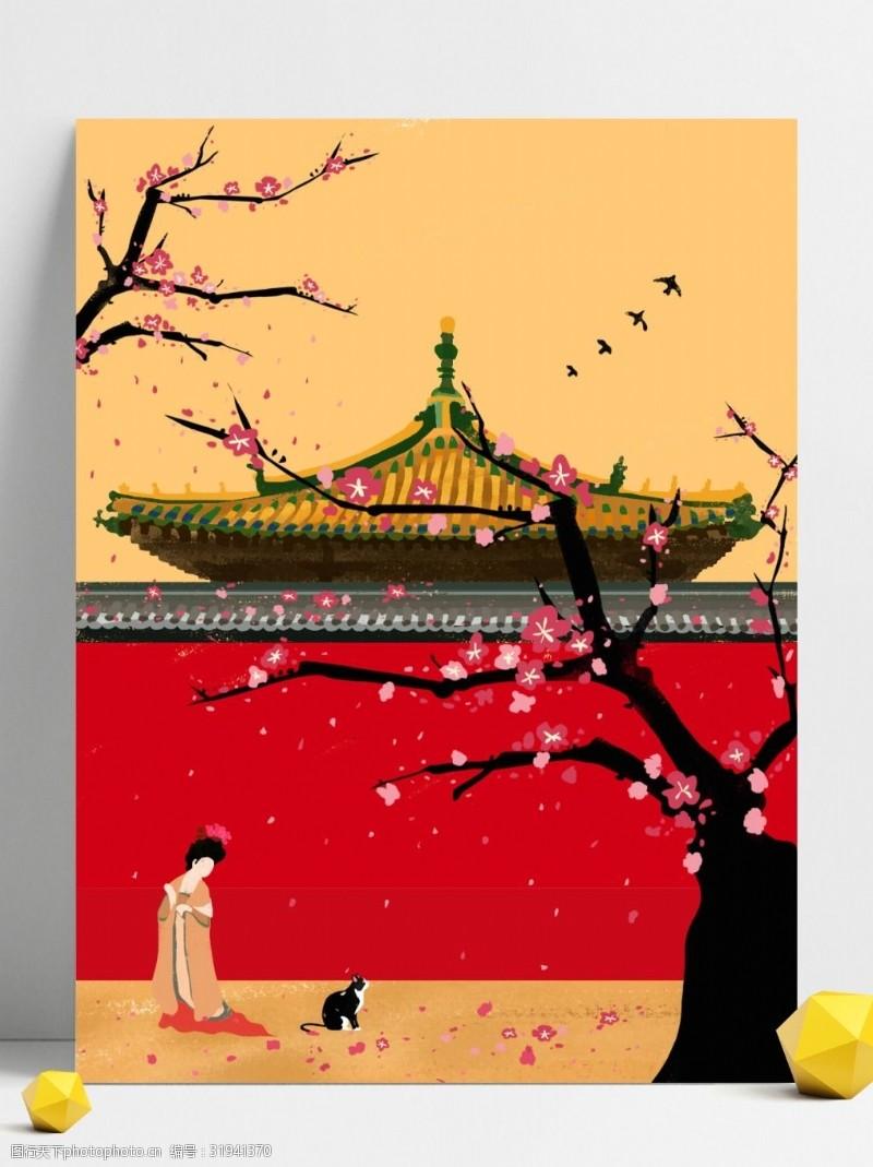落樱缤纷大明故宫建筑宫殿宫女猫雁红色桃花城墙背景