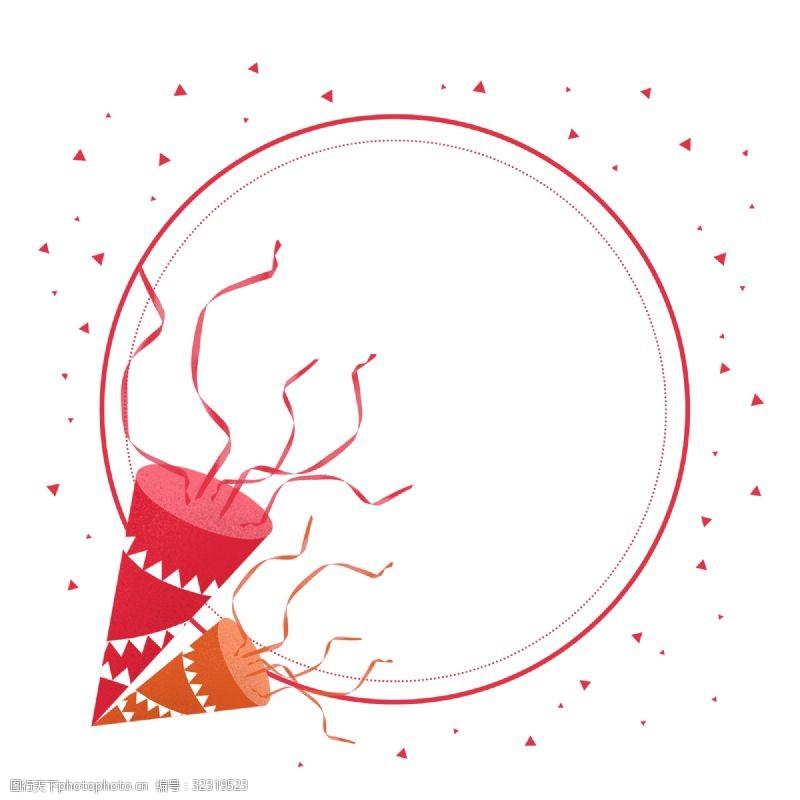 撒花手绘节日庆祝彩带下载
