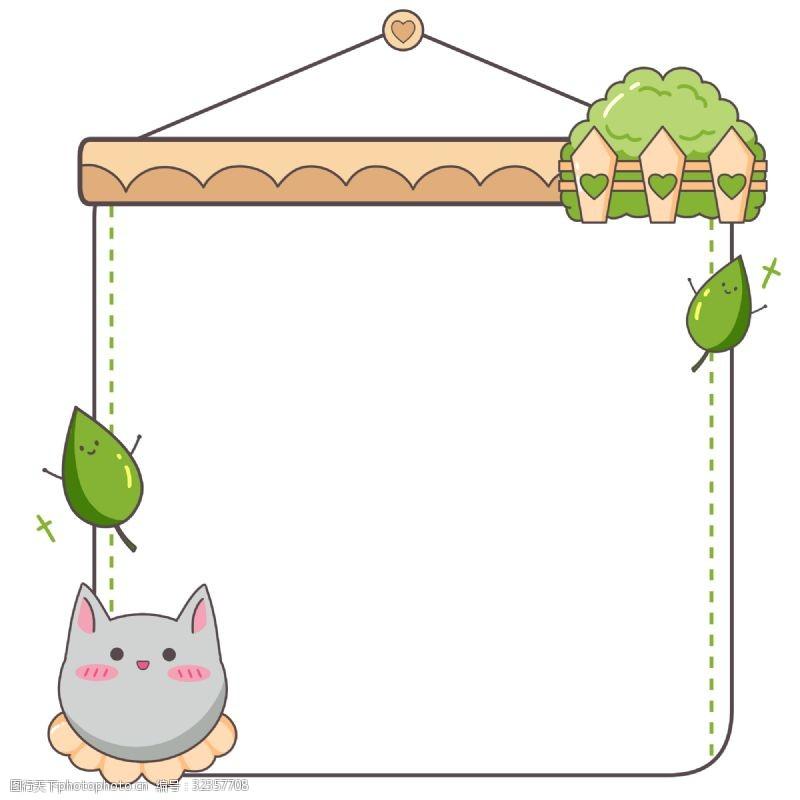 创意猫咪可爱的猫咪花园边框