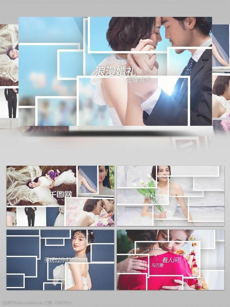 图文展示创意分屏线框婚礼图文内容展示AE模板