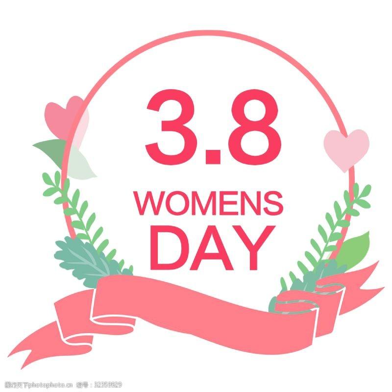 相框展示卡通手绘粉色三八妇女节插画