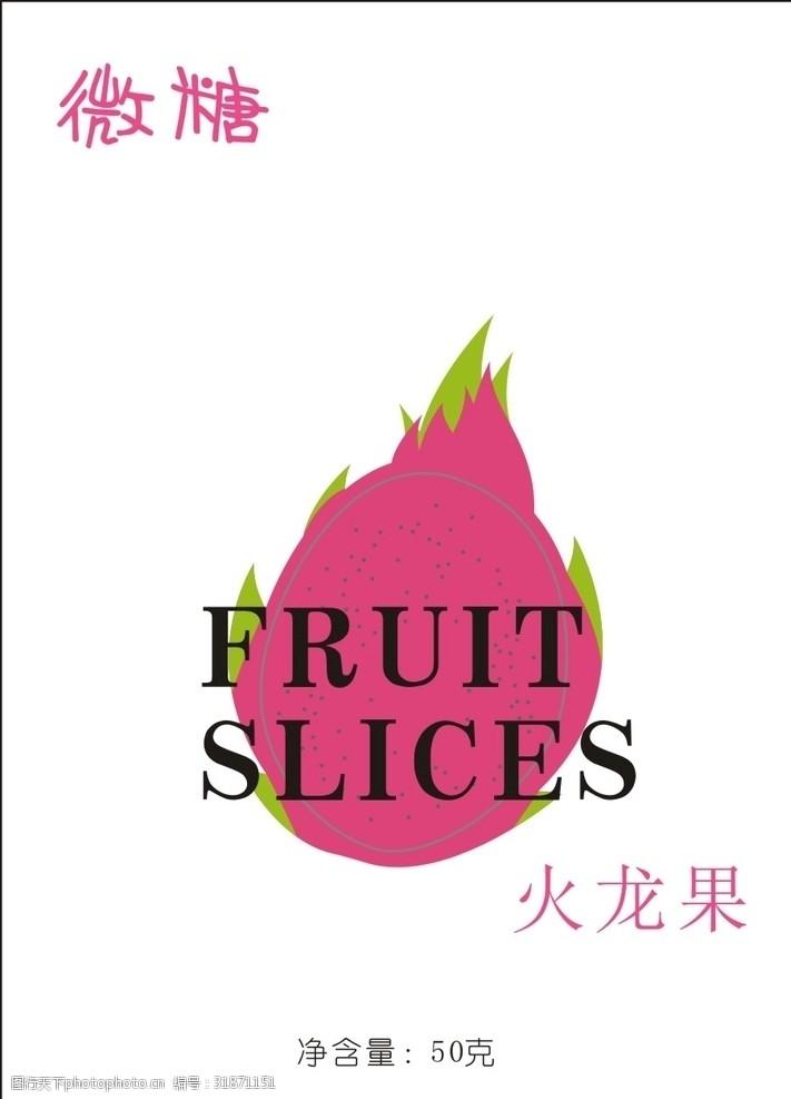 水果瓶贴水果帖子