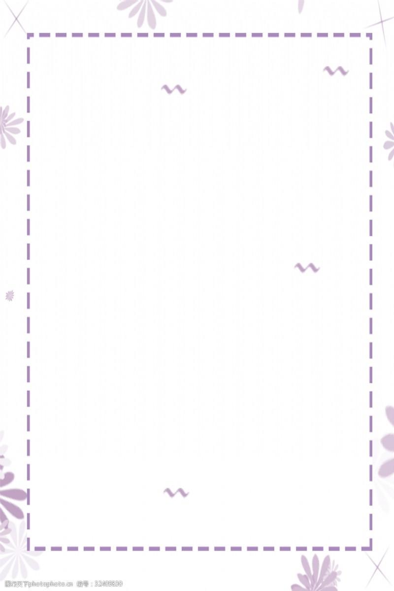 简约边框淡紫色背景