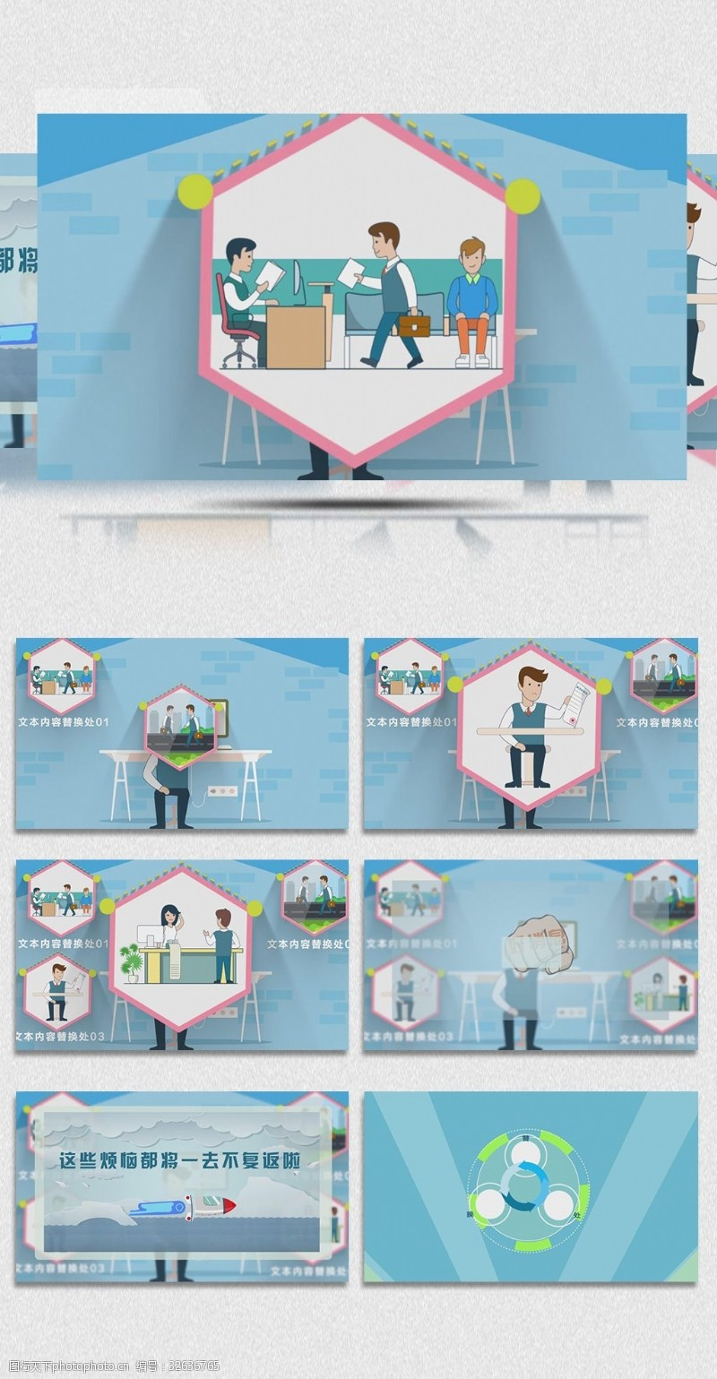 公司企业模板mg动画产品宣传商务AE模版
