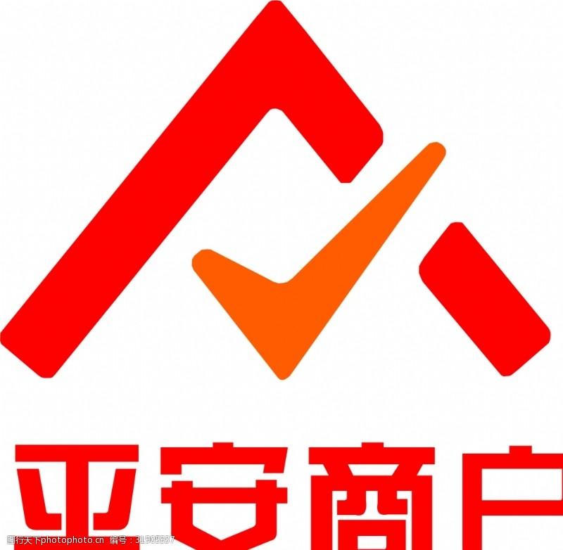 中国平安logo平安商户logo