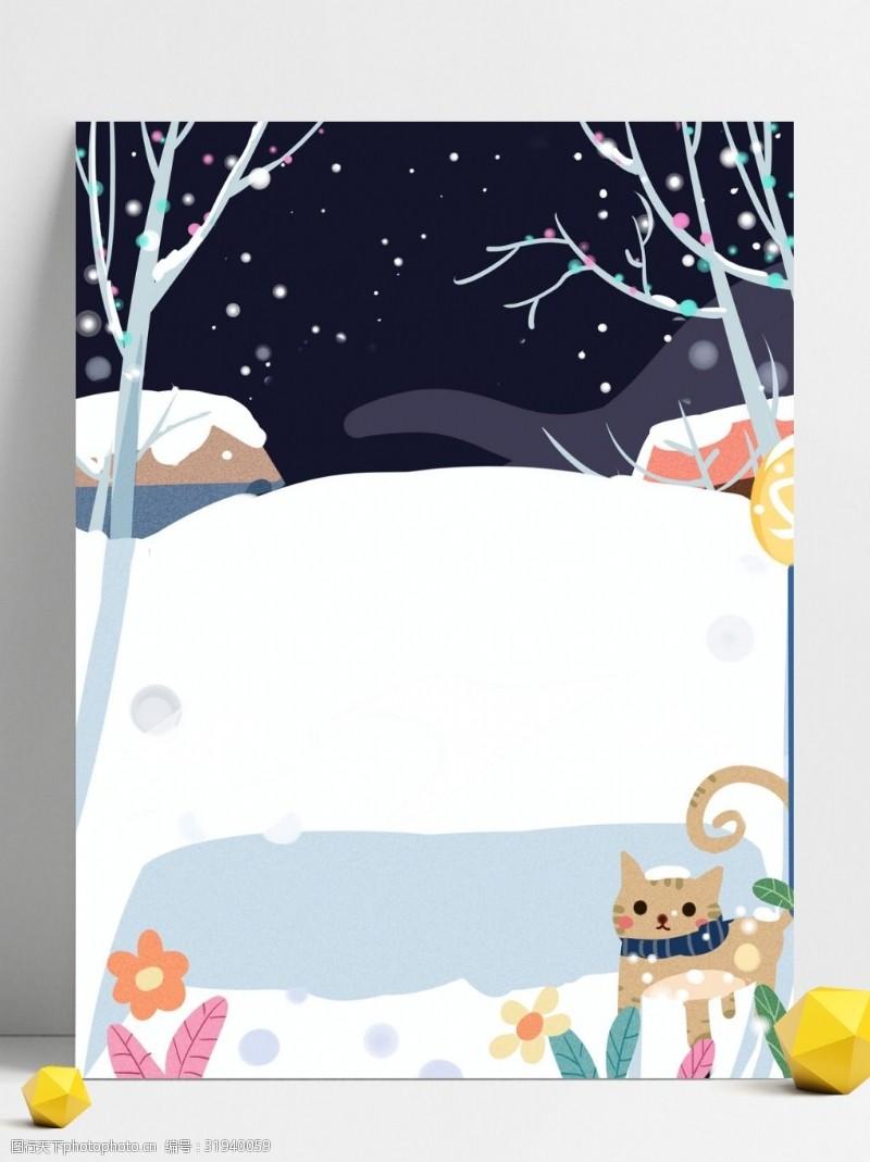 创意猫咪手绘冬季雪地猫咪背景设计