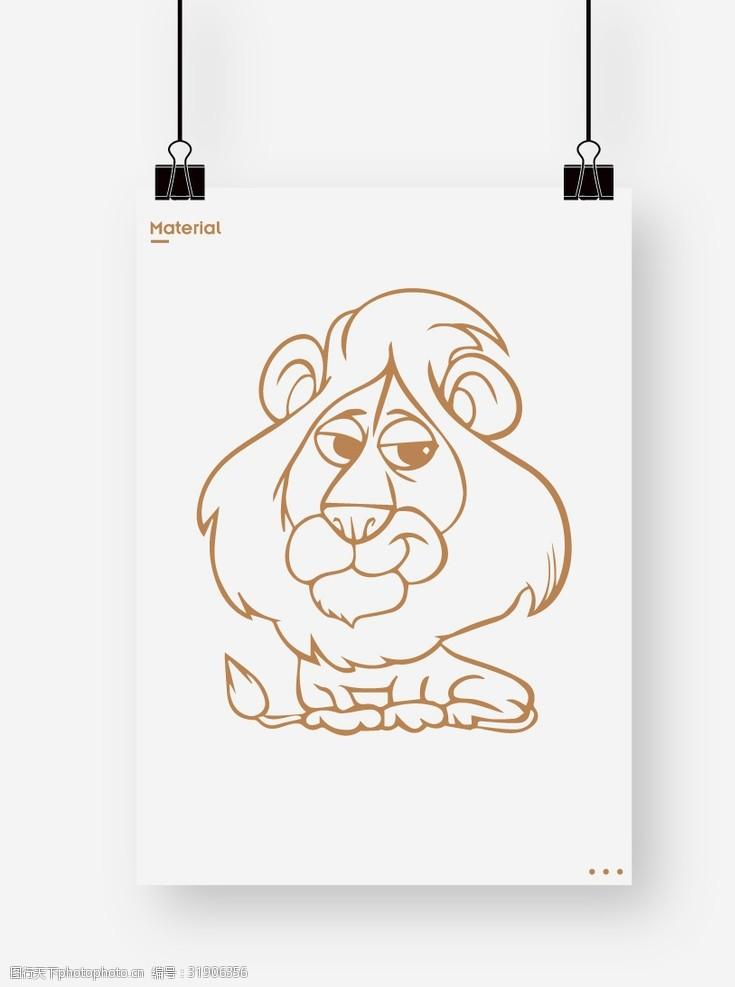 卡通雄狮狮子