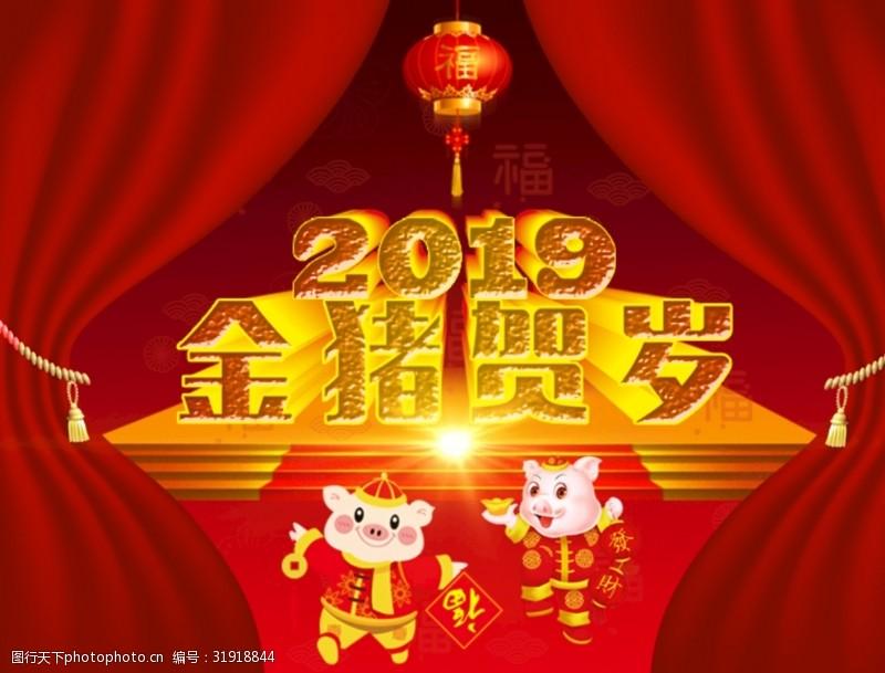 手机店招2019手机淘宝天猫店铺店招图