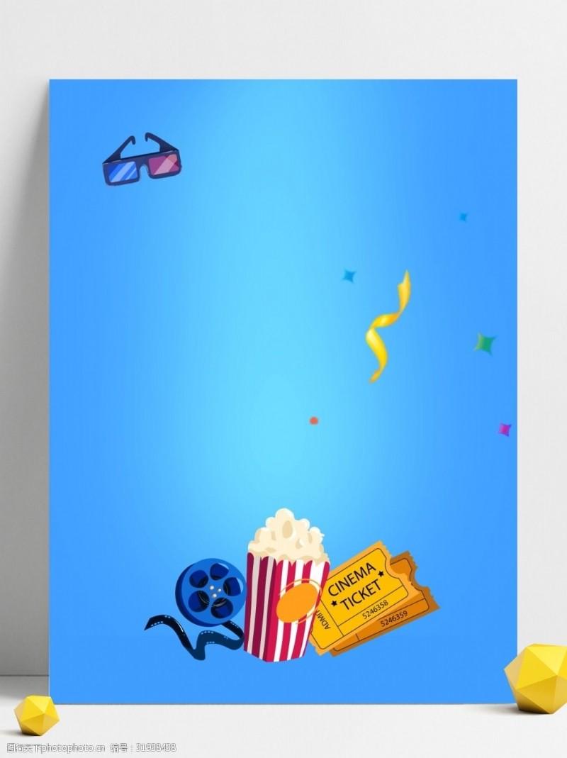 卡通蓝色私人影院背景素材