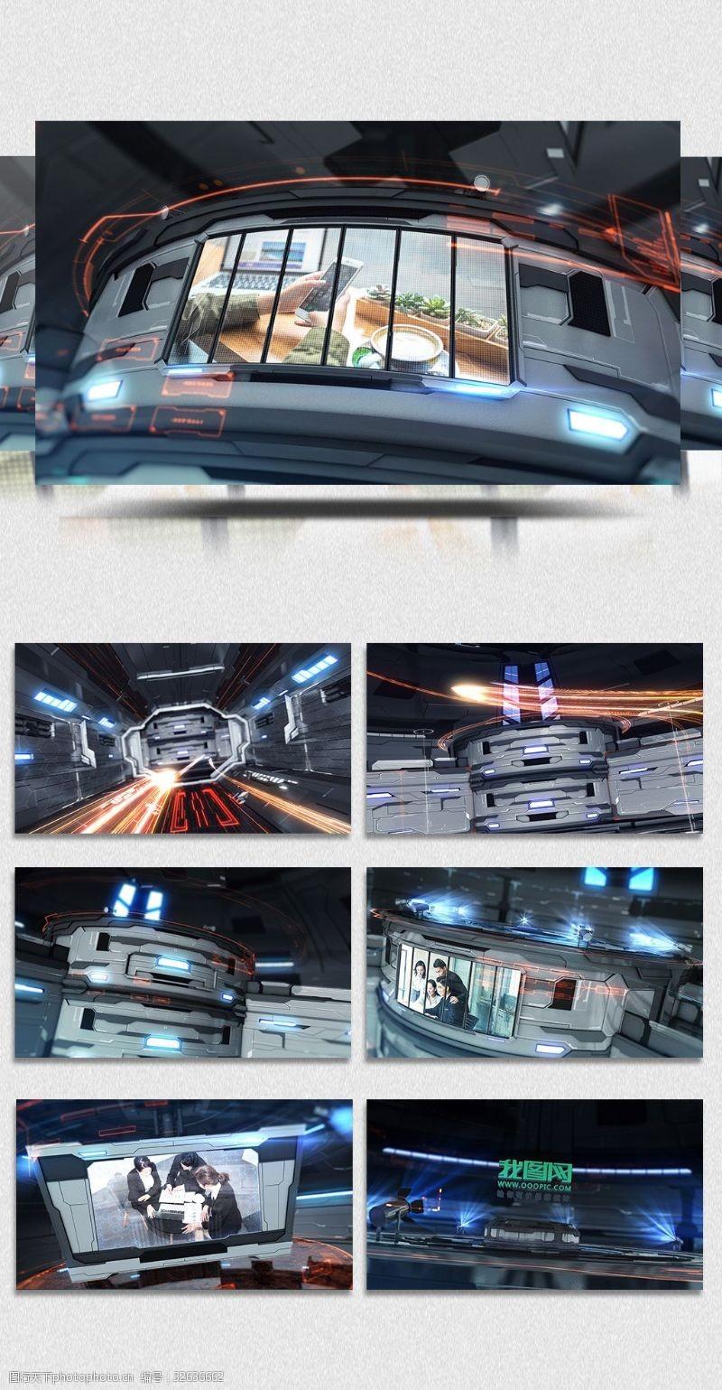 三维科幻空间企业图文展示模板folder