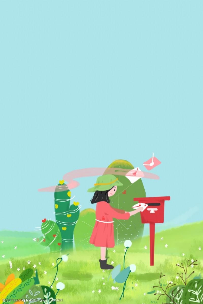 春日户外女孩寄信出行插画海报