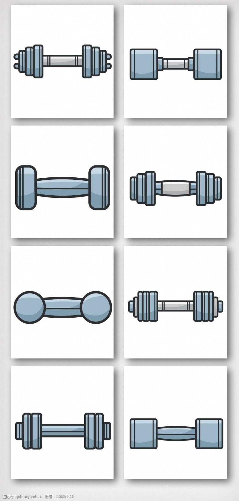 健身房器材卡通健身哑铃图案元素