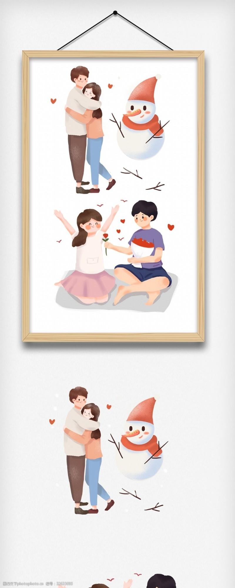 为爱祝福情人节小清新手绘插画元素