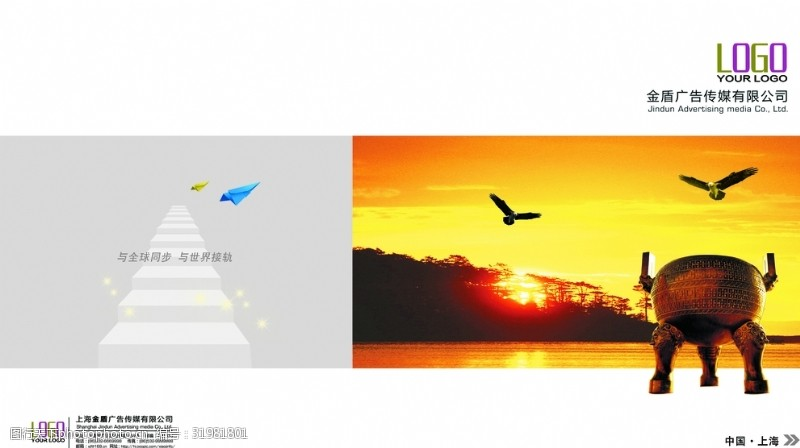 资质文件封面设计