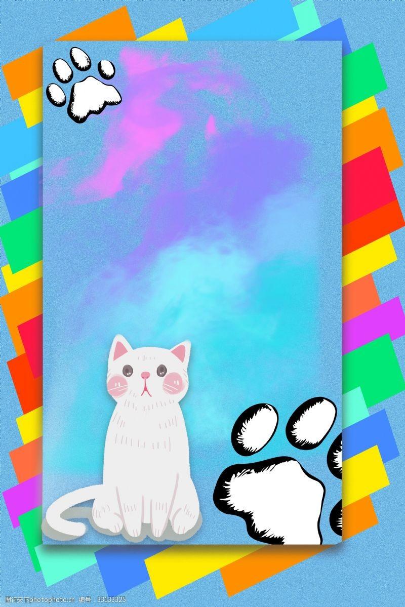创意猫咪可爱小猫咪创意背景