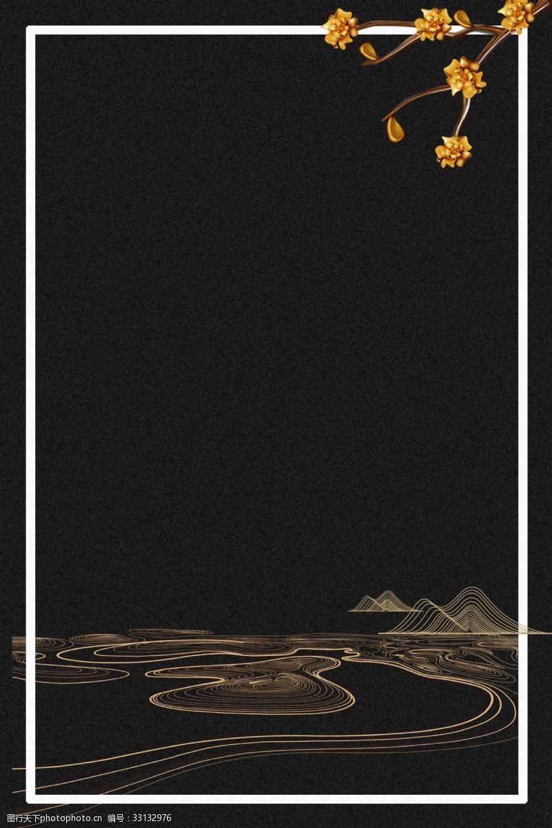 大气原创黑色金花大气商务背景图
