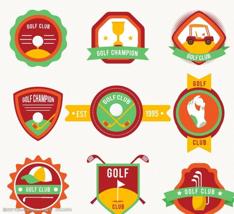 球车9款彩色高尔夫俱乐部标签