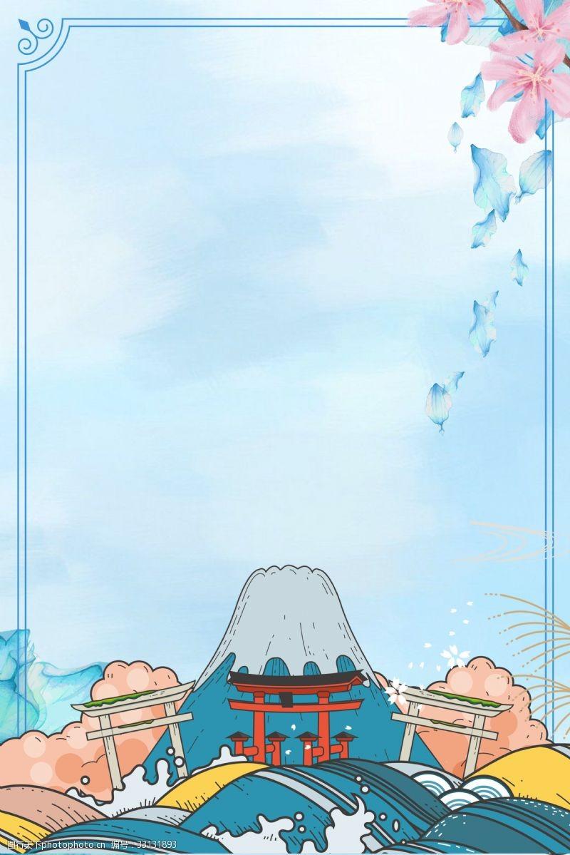 樱花简单大气原创背景图