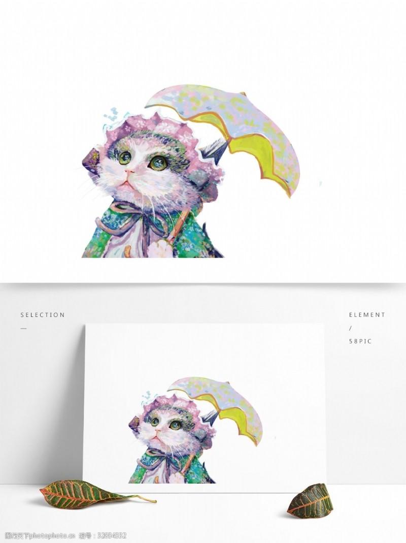创意猫咪彩绘撑着雨伞的贵妇猫咪