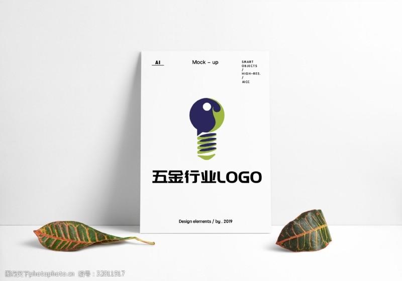 蓝绿搭配五金店金属机械设备行业LOGO原创设计