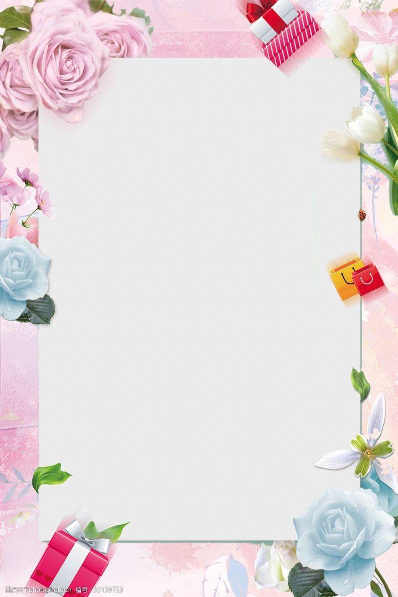 花束大气时尚背景图