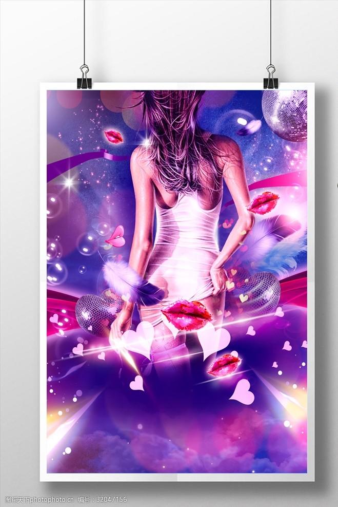 性感女神海报