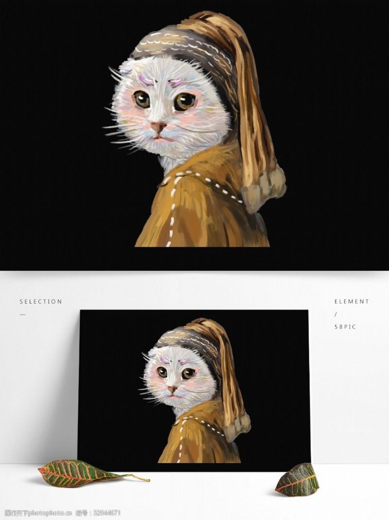 油画风创意猫咪动物设计