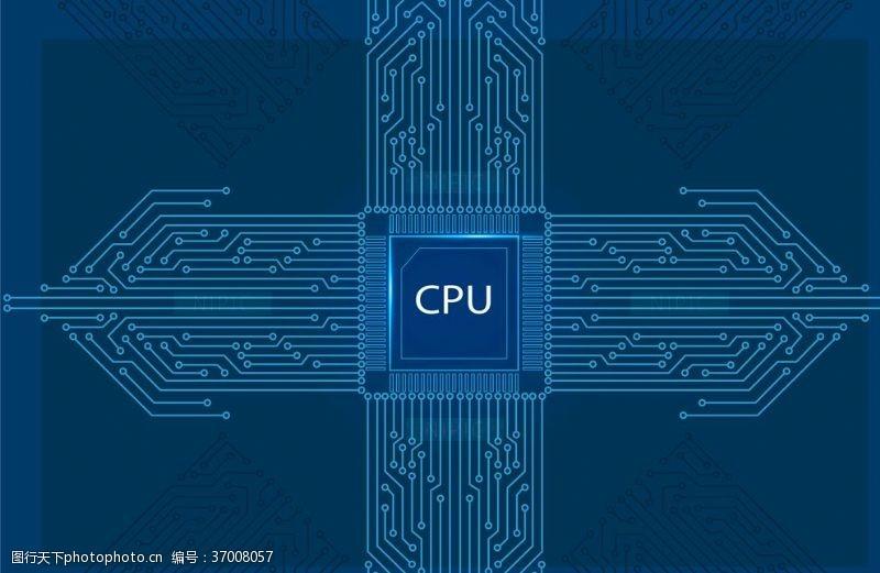 中央处理器处理器