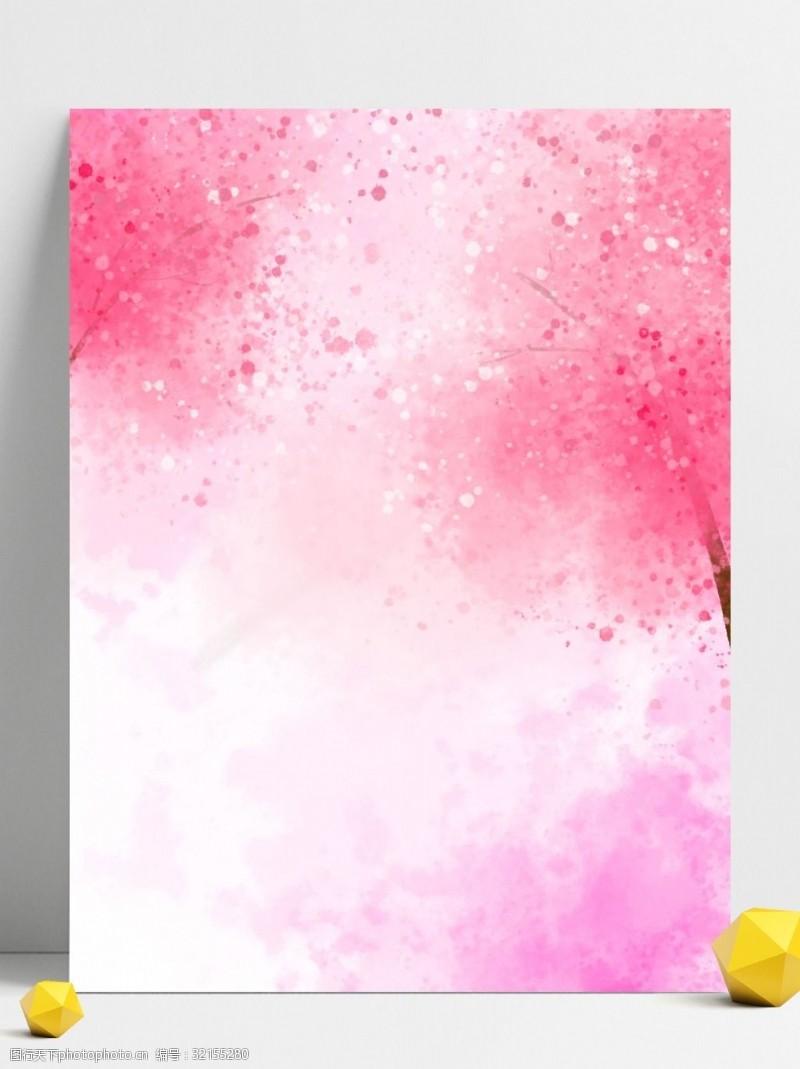 粉色浪漫樱花广告背景