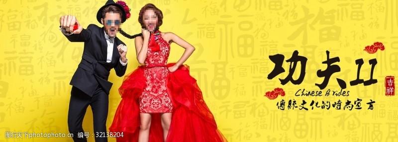 中国风电影古装模板