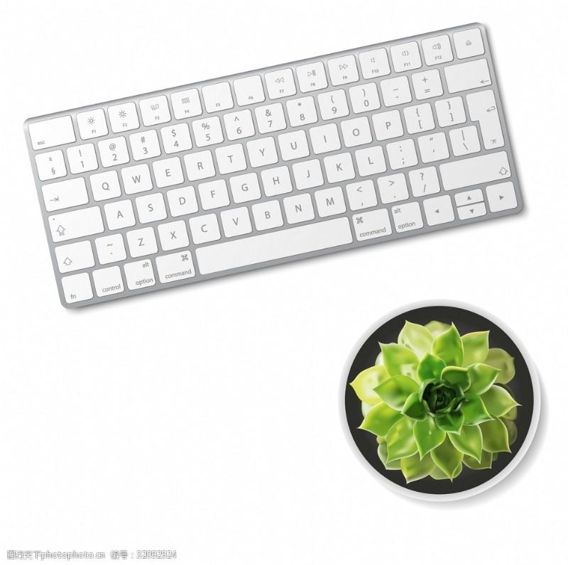 网吧素材键盘