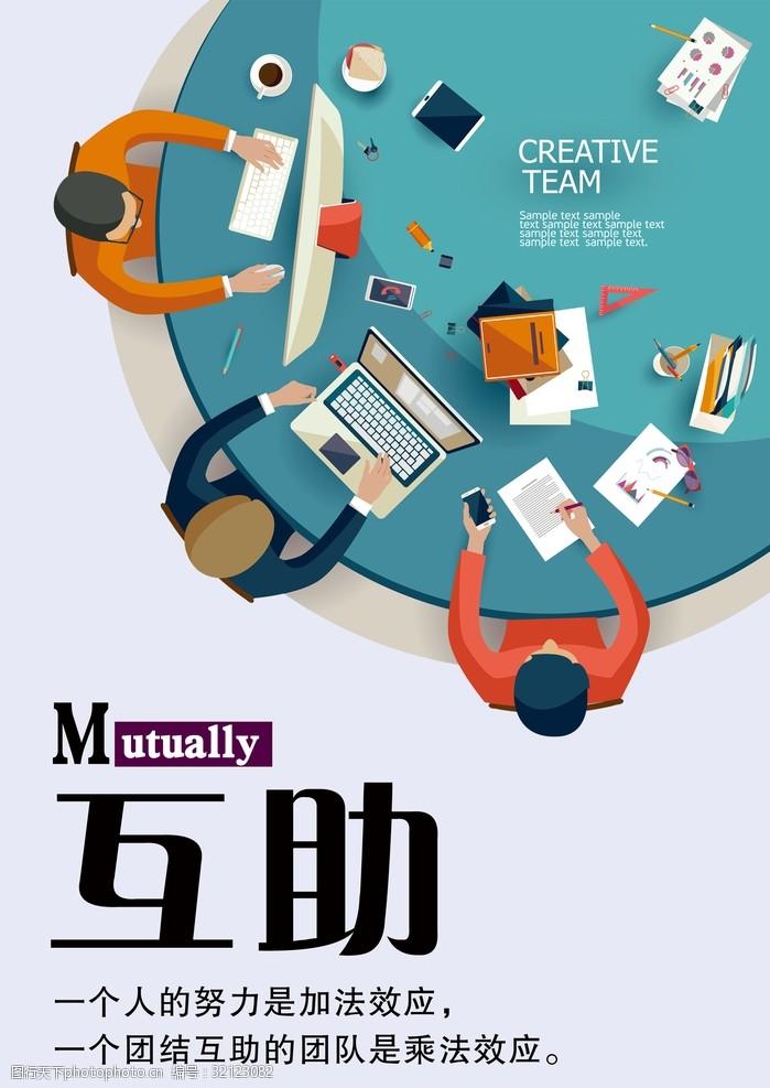 企业文化系列励志企业文化