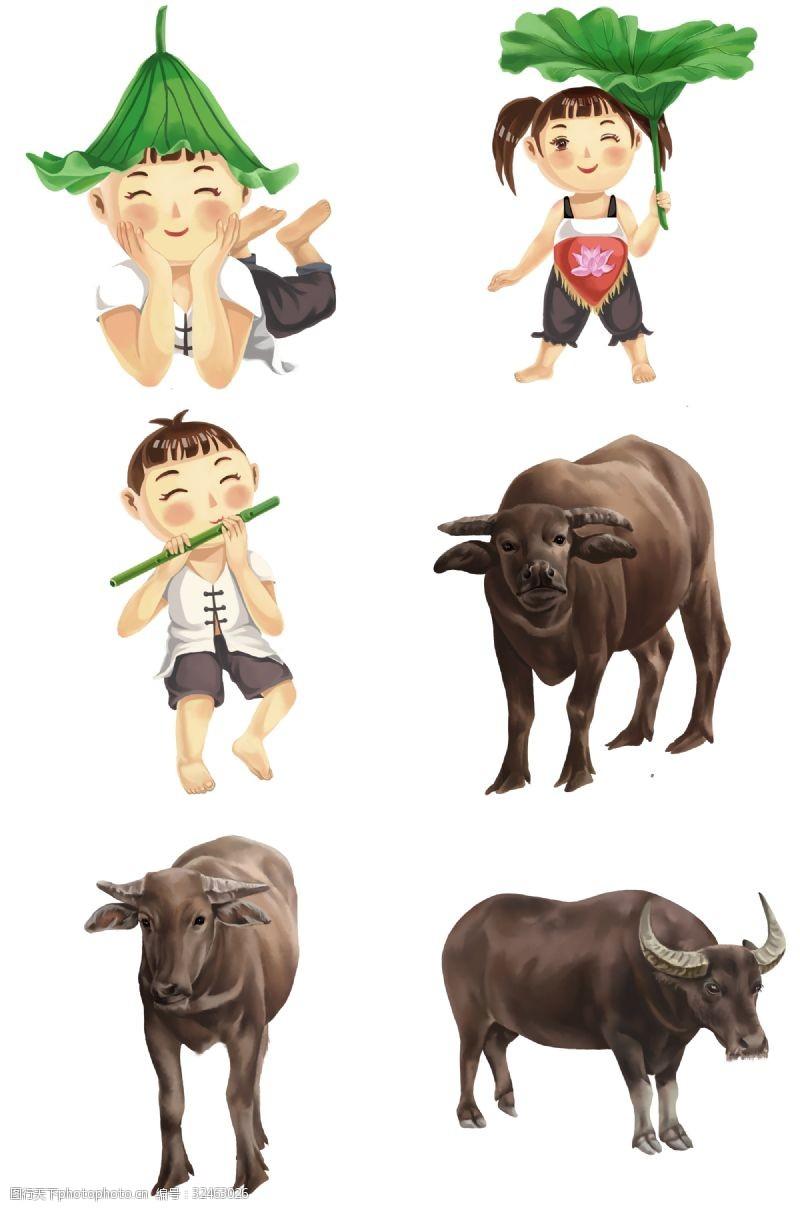 卡通黄牛牧童水牛卡通人物手绘水牛