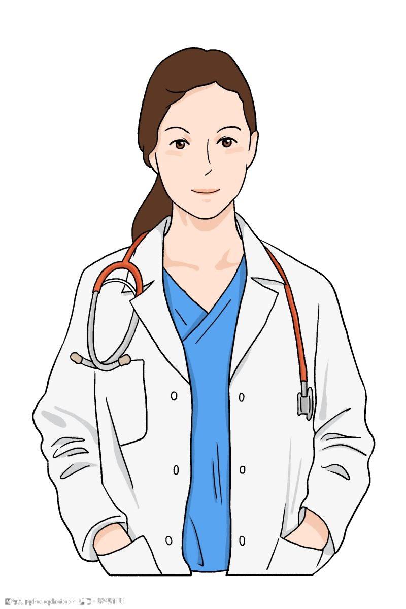 医疗手册医生女医务工作者女医生png