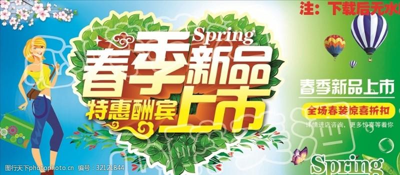 心形树叶春季新款上市新品上市