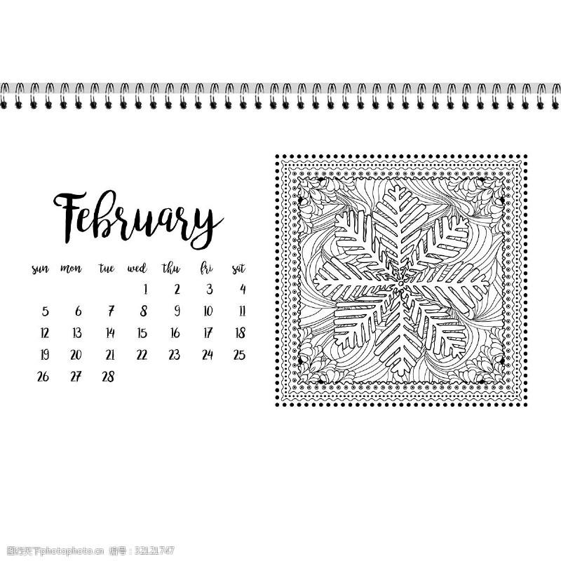 2017年日历2月份的桌面日历模板