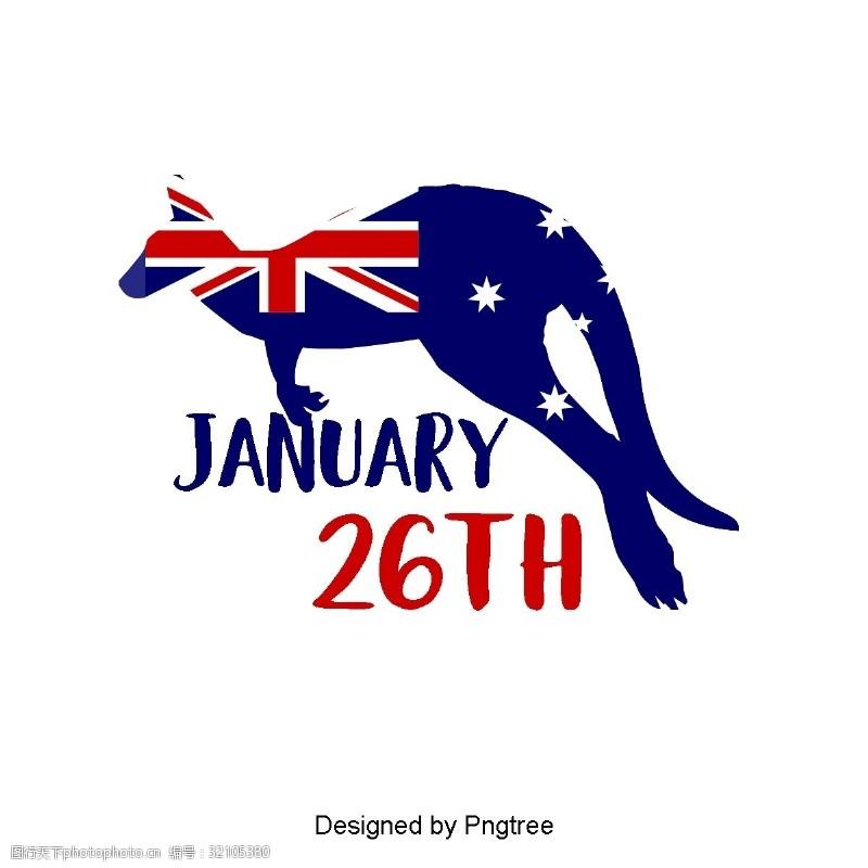 澳大利亚国旗袋鼠蓝色红色星星字体设计