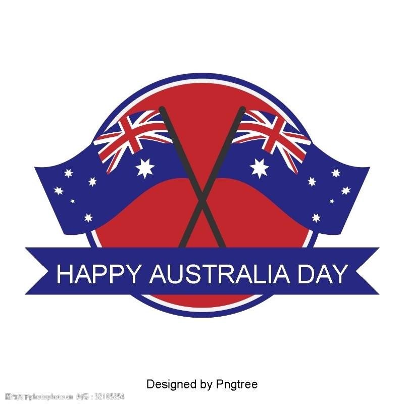 澳大利亚国旗国旗旗帜地图蓝色红色星星字体设计