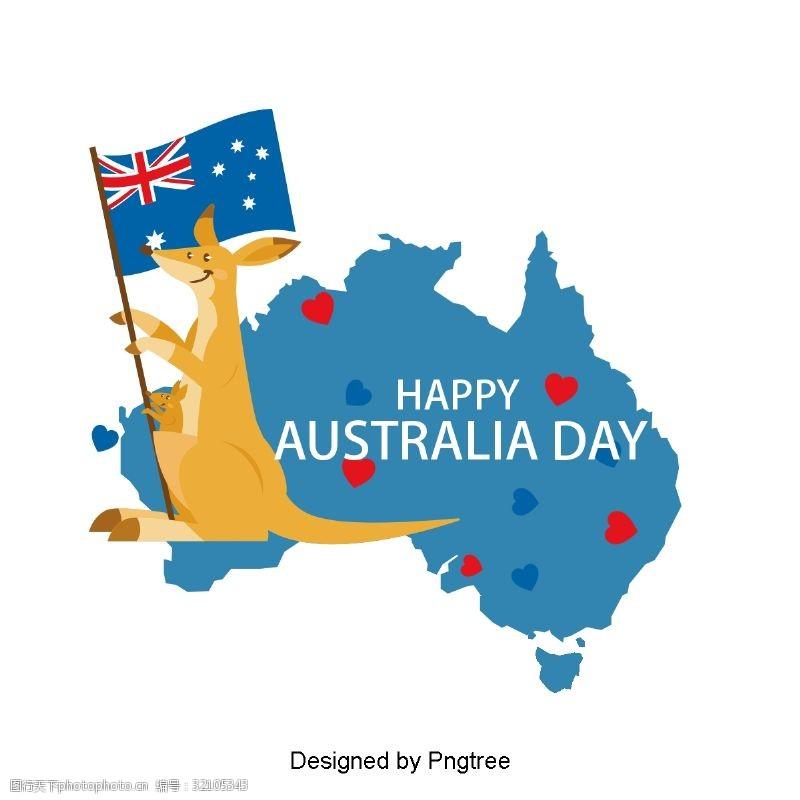 澳大利亚国旗蓝色袋鼠爱心国旗旗帜地图字体设计