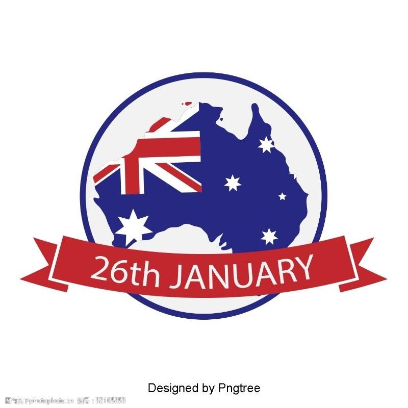 澳大利亚国旗蓝色国家红色蓝色地图字体设计