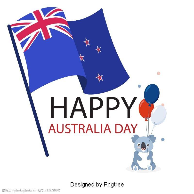 澳大利亚国旗蓝色红色星星国旗旗帜考拉爱心爱国字体设计