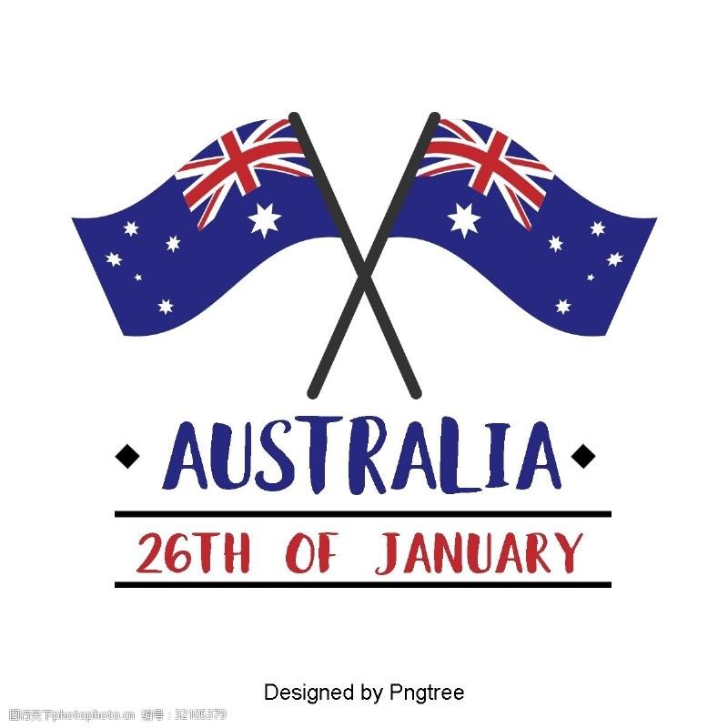 澳大利亚国旗旗帜爱心爱国蓝色红色星星字体设计