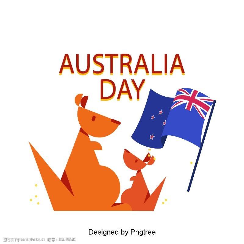 澳大利亚国旗旗帜袋鼠爱心爱国字体设计