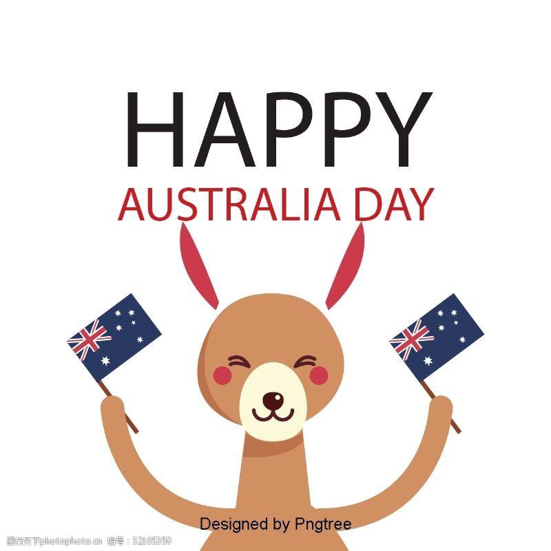 澳大利亚国旗旗帜袋鼠字体设计