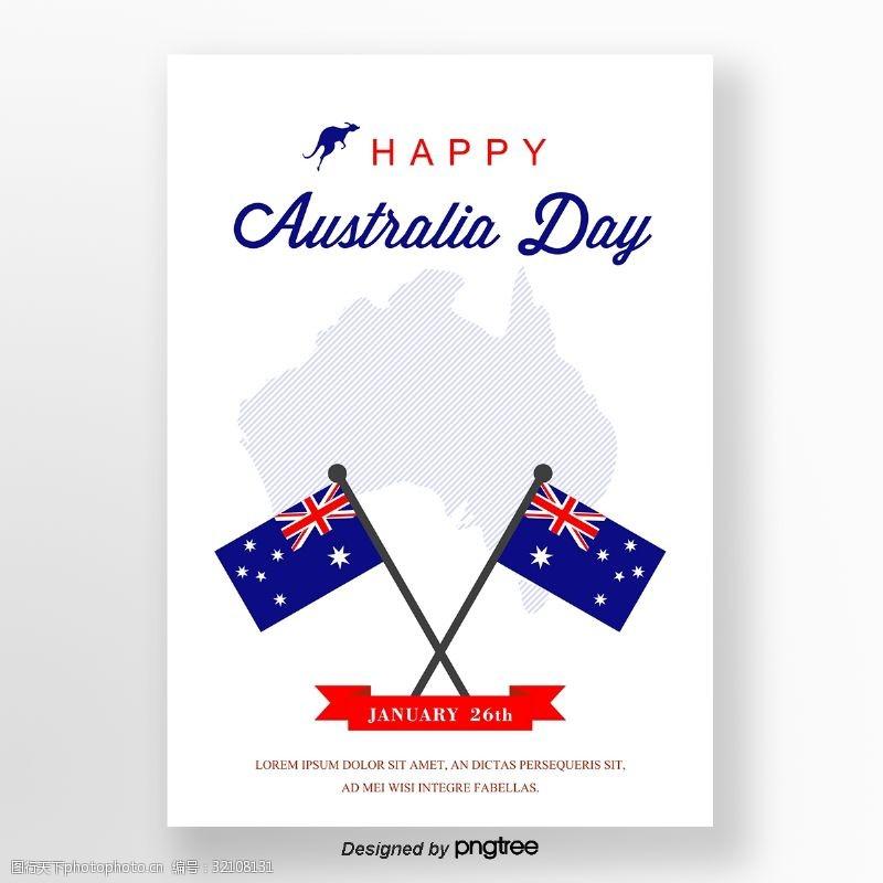 澳大利亚国旗白色简明澳大利亚日海报